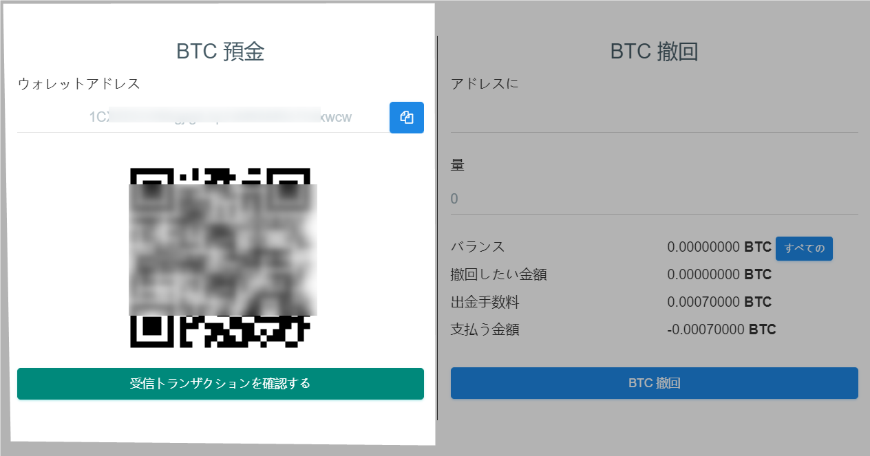 ビットコインアドレスの仕組みと使い方について | ビットコイン・暗号資産(仮想通貨)ならGMOコイン