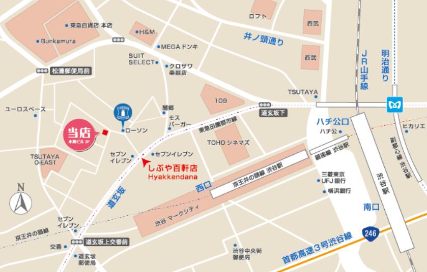 渋谷リフレ「素人マイニング」アクセス