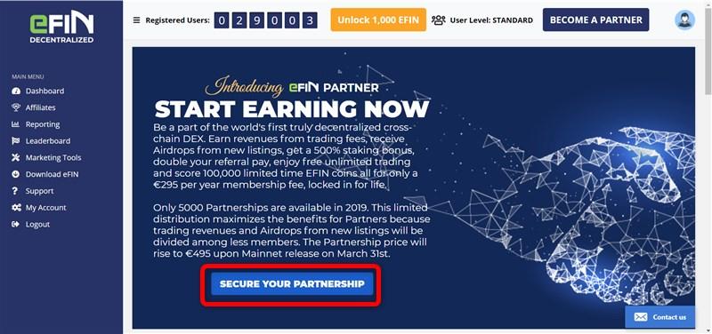 EFIN取引所の登録方法